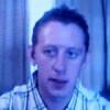 Роджер из Британии