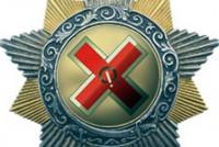 "КОНКУРС ""ЭТАЛОН"" ГОДА"
